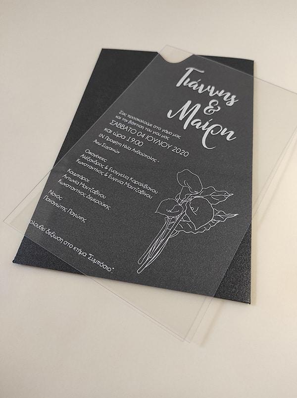 unique-wedding-invitations_05