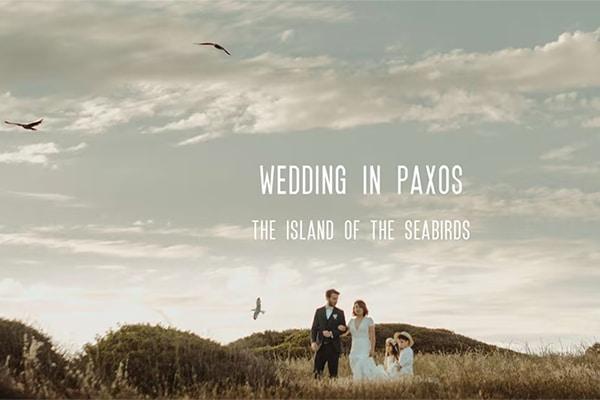 Υπέροχο βίντεο ρομαντικού γάμου στους Παξούς με τις πιο συγκινητικές στιγμές  │ Stephanie & Clement