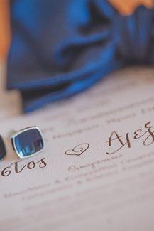 Προσκλητήρια γάμου σε λευκό χαρτόνι και ασημί γράμματα