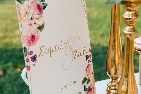lovely-summer-wedding-thessaloniki-peonies_25